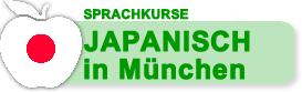 Japanisch Sprachkurse in München