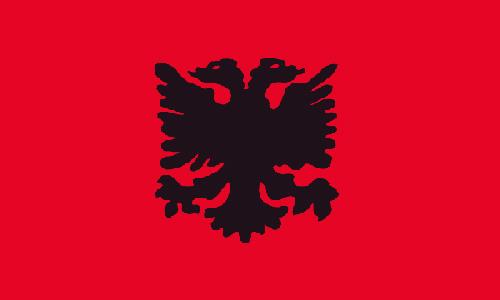 Albanisch Sprachkurse
