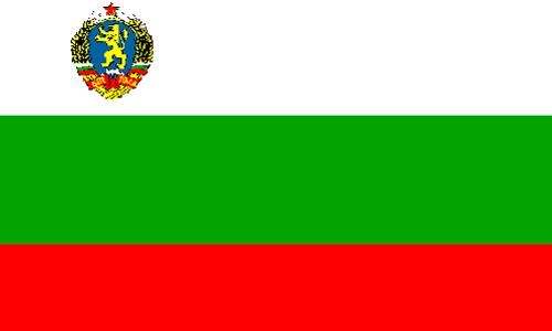 Bulgarisch Sprachkurse