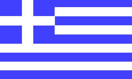 Griechisch Sprachkurse