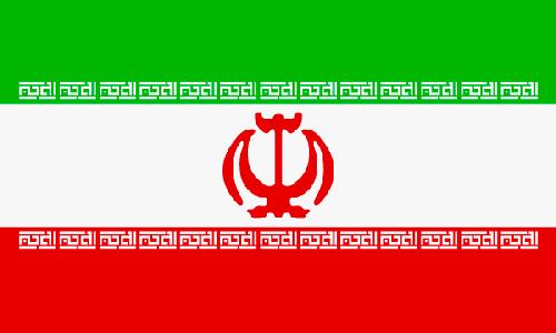 Persisch Sprachkurse