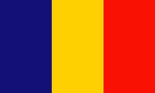 Rumänisch Sprachkurse