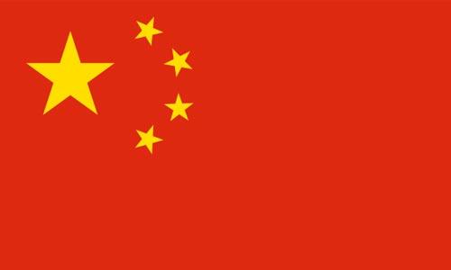 Chinesisch lernen in München