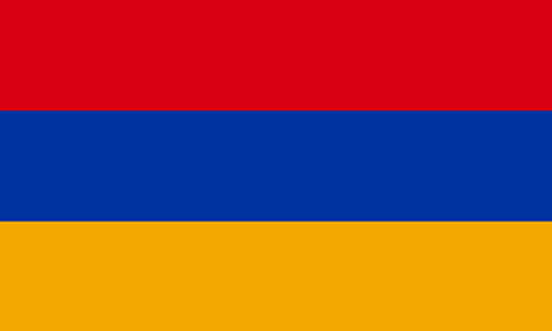 Armenisch lernen in Graz